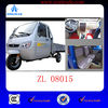 2013 New 250cc Three Wheel Motorcycle with Driver Cabin