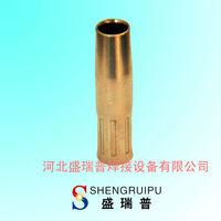 gas nozzle 250A
