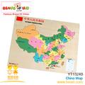 الصين الخريطة (خريطة، خريطة خشبية)