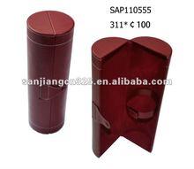 Custom made PU leather wine packaging box