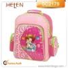 Lovely Backpack Bag