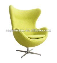 rattan egg lounge chair