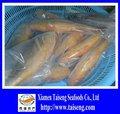 Sur vente IQF Frozen jaune Corvina poissons