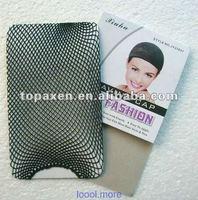 Lot of 8 Soft Rayon Snood Hair Net Crocheted Hair Net A