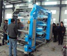 YT-41200 Four color Flexographic Printing Machine(4 color)
