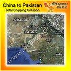cheap shipping dubai from China
