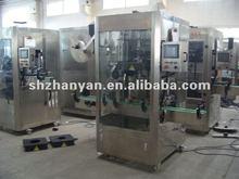ZYP-110M automatical neck shrink sleeve film machine