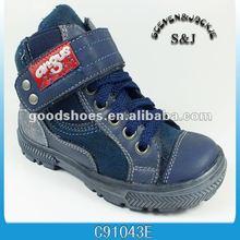 S&J kids cheap sport shoes boys