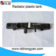 Auto Radiator tank and mold plastic tank as DAIHATSU car parts,OEM:164008767/71/88/59/72/92