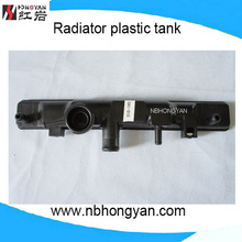 Auto Radiator Plastic tank as car parts for mira/move,OEM:1640087367/71/88/59/72/92