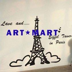 Cartoon Eiffel Tower - Wall Decals Stickers No.259