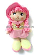 25 cm high handmade mini fabric dolls