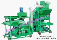 High Efficiency Easy Operation Peanut Sheller With Capacity 4-5ton