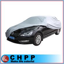 sun protection car cover