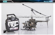 rc helicopter with camera screen