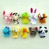 all animals keychain plush toy