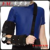 Adjustable ROM hinged Elbow Splint Support