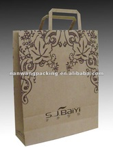 100% recyclable automatic kraft paper bags for garment