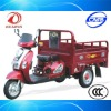 attractive and reasonable price ZH-110ZH-JS three wheel motorcycle