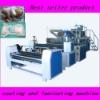 Best seller baby diaper film coating and laminating machine