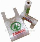 custom design cheap plastic shopping bags with logo
