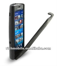 for Sony Ericsson Xperia X10 leather case