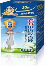 household electric indoor anti mosquito repellent liquid