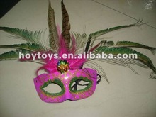 Cheap Custom Party Eye Mask