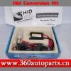 HID xenon Single Beam moto lamp kit H6