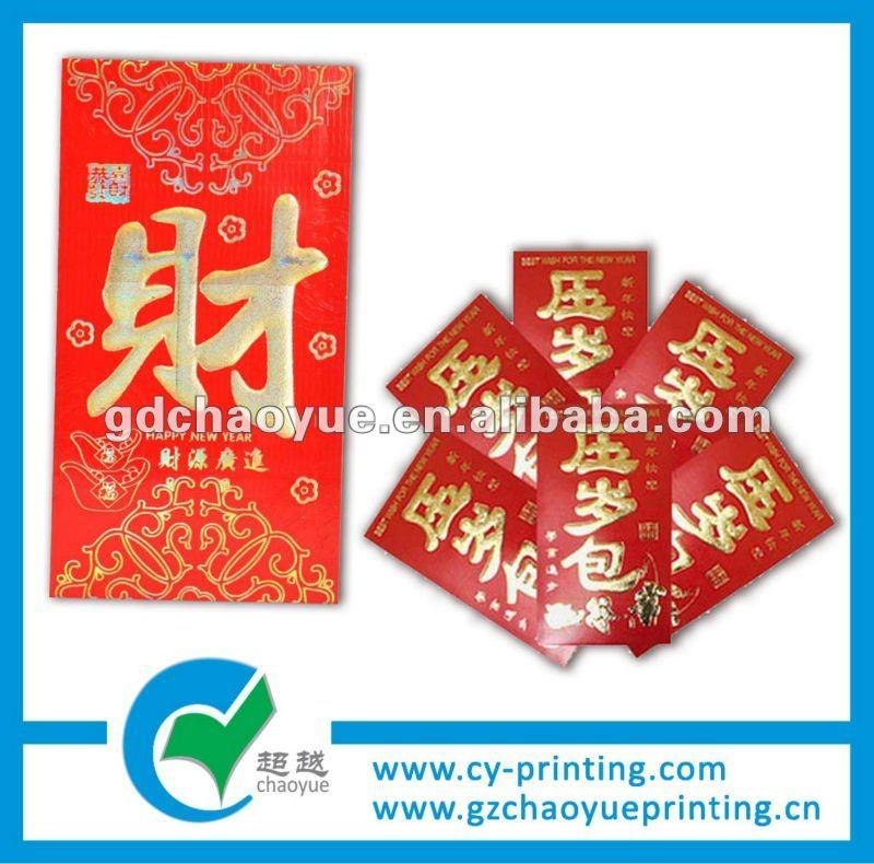 Red Pocket Logo Red Pocket With Logo Jpg
