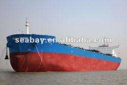 sea cargo consolidation agent to PORT OF SPAIN Trinidad and Tobago