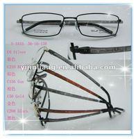 Full rim titan optical frames eyeglasses tr90