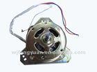 XD-70 washing machine spin motor