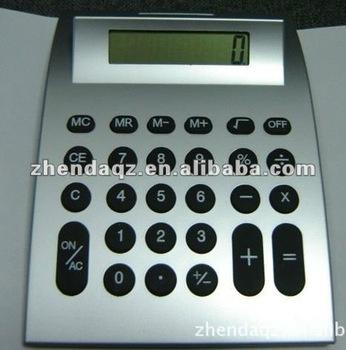 Desktop promotion calculator