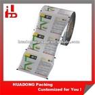 aluminum laminated plastic packaging film roll