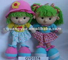 2012 nuevo real amor muñecas