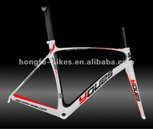 2012 newest road racing carbon frame HF-FM139,carbon road bike frame,newest carbon road bicycle frame