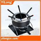 fondue warmer(BC-J3)