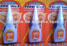 super glue 20g cyanoacrylate adhesive in bulk 50pcs/box 1pc per small box OK201 super glue welcome to contact details