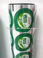 Plastic cup cover film sealing film