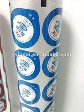 Aluminum foil plastic laminated film roll
