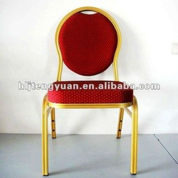 Aluminum banquet chair
