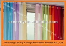 2012 hot sale colour printed tulle fabric