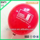 10 inch balloon print fabric / particular balloons