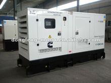 2012 promotion!!300kva Generator company