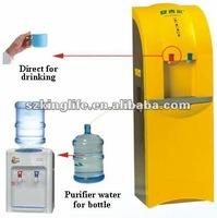 New Type Advanced water dispenser with elegant design !