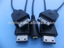 USB to 3.5mm jack audio adapter