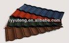 stone coated steel roof tile