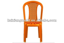 2012 old design waiting plastic chairs top parts whith arms injection mould/mold 01