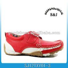 newly 2012 girl shox high quality shoes